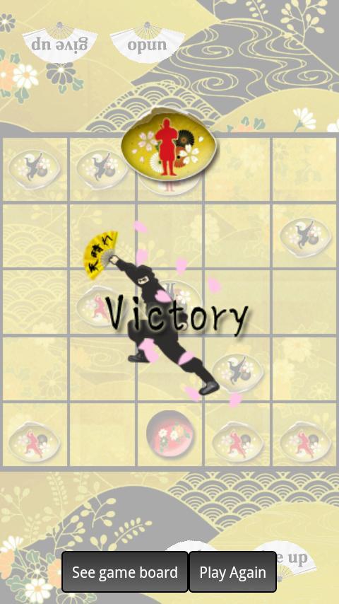 Negaeri Ninja- screenshot