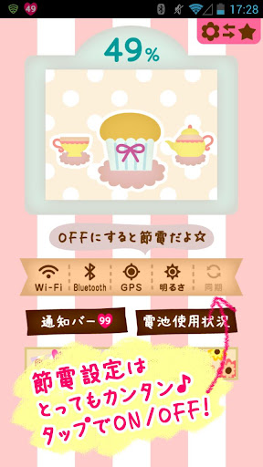 Kawaii Battery 1.4.1 Windows u7528 5
