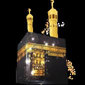 "Pèlerinage ""Hajj & Omra"""