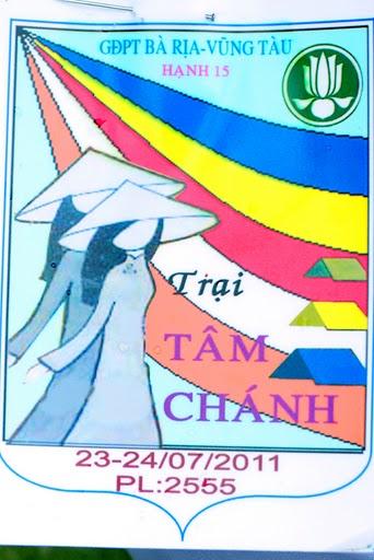 Hanh2011_NhapTrai_01.jpg