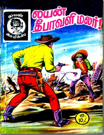 Lion Comics Issue No 83 Dated Oct 1992  Kazhugu Vettai Tex Willer Diwali Special Back Wrapper