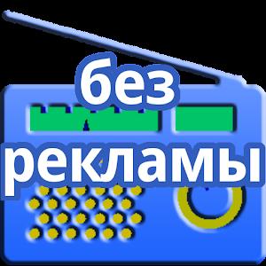 download Крылатые