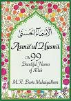 Asmaul Husna Os 99 belos nomes divinos de Alá