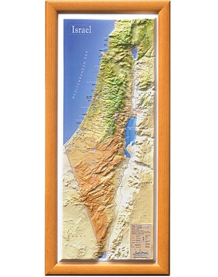 Bibleplaces Blog New Resource Israel Topographical Relief Map