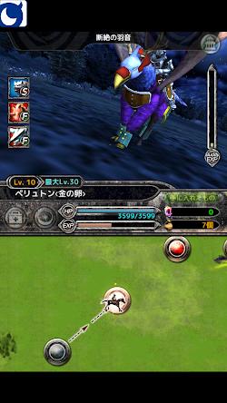 Screenshot_2013-01-03-22-53-14.png