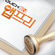 앱프리 - 전자서명, 앱프리 Download for PC Windows 10/8/7