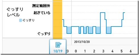2013-10-20_15h45_34