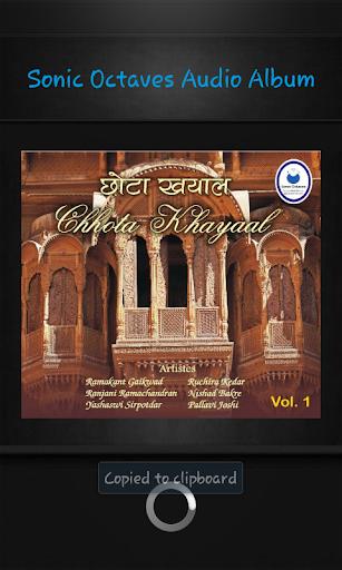 Chhota Khayal - Demo