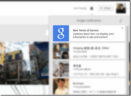 google ads-01
