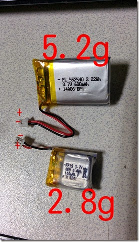 808#16 H111 Battery 020