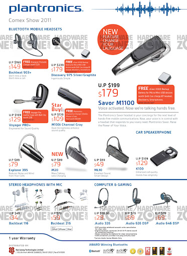 Plantronics Powerlogic Comex 2011 Buying Guide Part 1 Hardwarezone Com