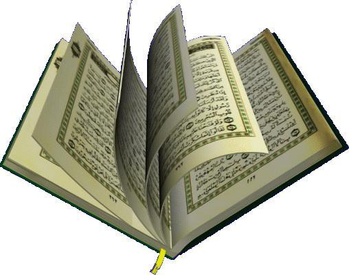 حمل ملفات القرآن الكريم والتفسير