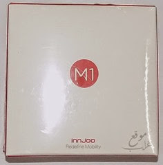 InnJoo-M1-Packing