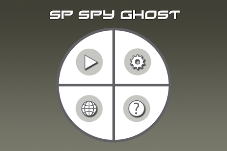 Rollei SP Spy Ghost- screenshot thumbnail