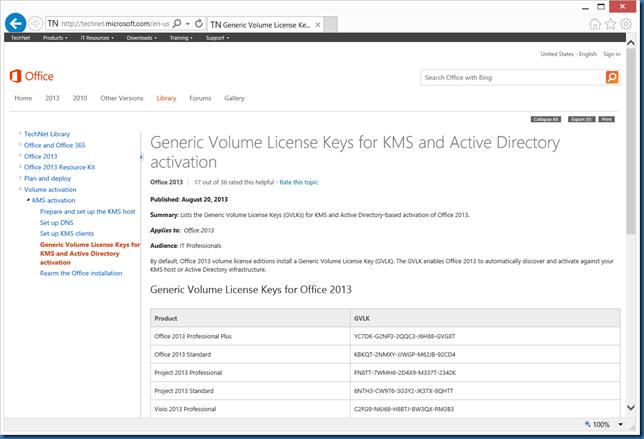 MINDCORE BLOG: Office 2013 KMS keys