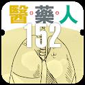 《醫藥人》第152期 icon
