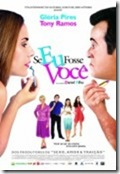 Cinema com pipoca: Se Eu Fosse Voce - cartaz do filme