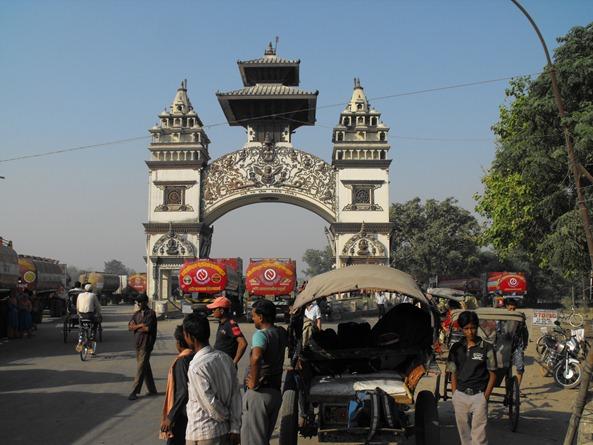 birgunj gate