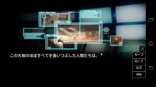 MARS ZERO SFアドベンチャーゲーム 冒險 App-愛順發玩APP