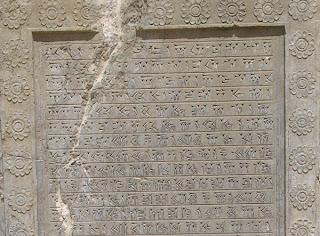 кадр клинописной записи для семи частотного сигнала   древних шумеров это перфокарта
