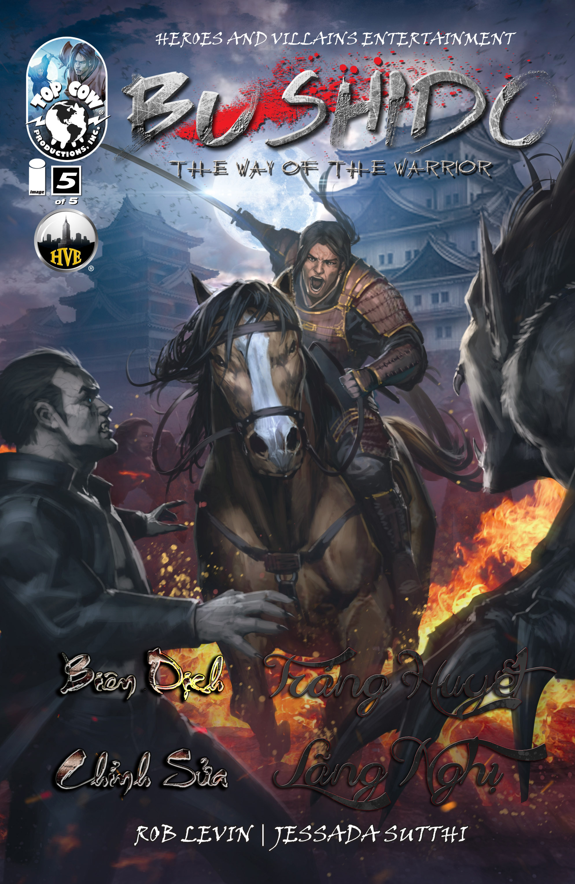 BUSHIDO - THE WAY OF THE WARRIOR chapter 5 - end trang 1