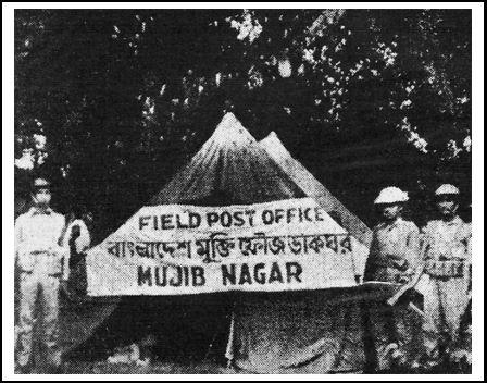 Mujibnagar-Post-Office-in-1971.jpg