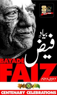 Bayad-e-Faiz - screenshot thumbnail