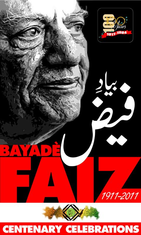 Bayad-e-Faiz - screenshot
