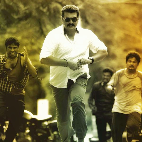 Yennai Arindhaal HD Pictures