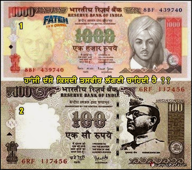 Photos for Cash Notes, Indian cash photos