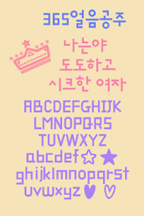 Download 365IcePrincess™ Flipfont APK 1 0 by Monotype