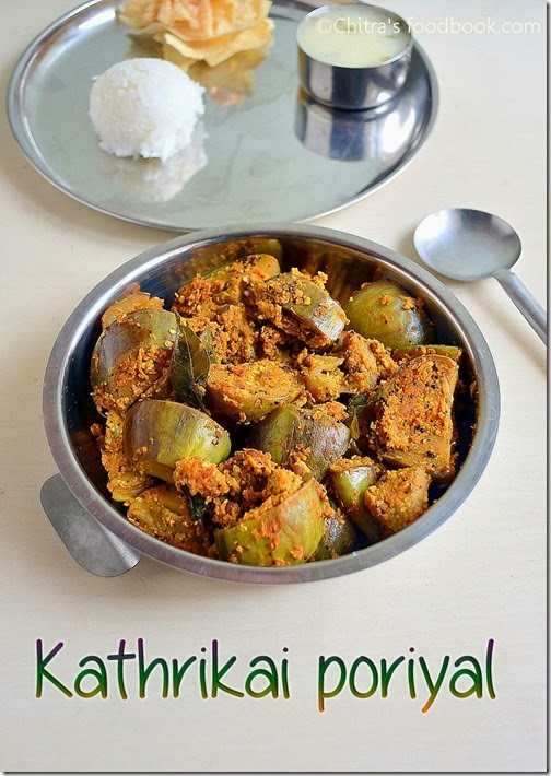 kathirikai poriyal recipe