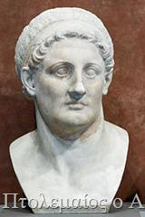 Πτολεμαίος Α'