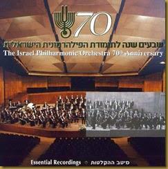 Mozart 27 Barenboim Israel