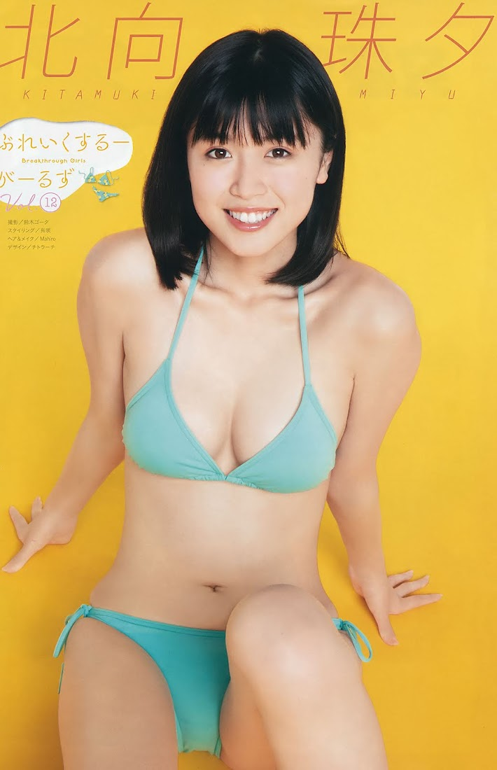 [Big Comic Spirits] 2018 No.33 吉岡里帆 北向珠夕Real Street Angels