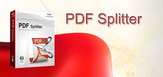 برنامج تجميع ملفات pdf