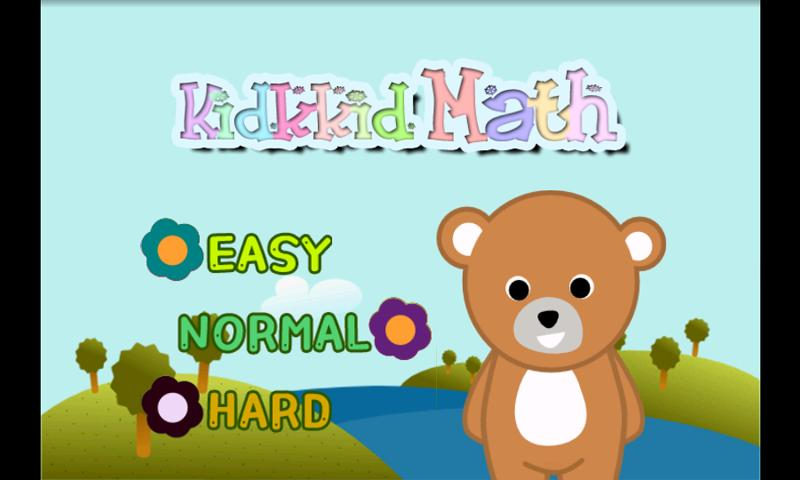 KidkKid Math:Kids Math - screenshot