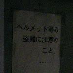 2005-07-22 18-05-43_0001.JPG