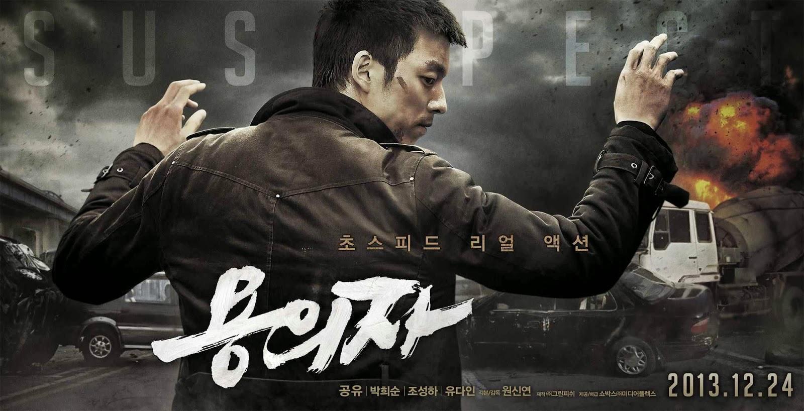 Films to watch 2013 thriller / Junjou romantica cd drama 7
