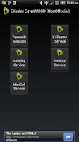 Screenshot of Easy USSD For Etisalat Egypt