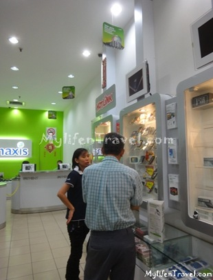 Maxis Wireless Internet 22