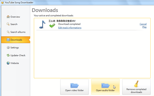 youtube song downloader-01