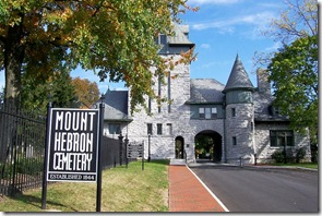 Entrance to Mount Hebron Cemetery in Winchester, VA