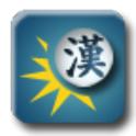 배틀장기 묘수꼼수 icon