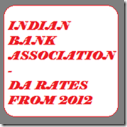 Indian Banks Association - DA Rates