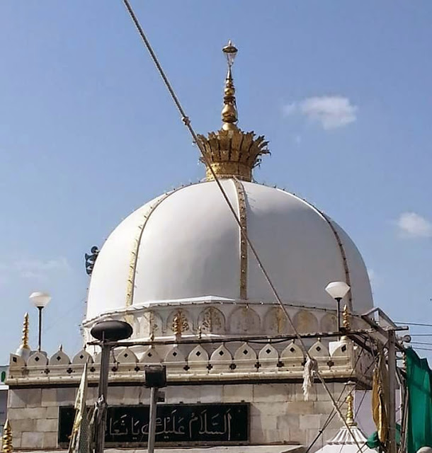 Wazifawazaifamaliyat in hindi urdu articles in hindi gareeb nawaz hindustan ma garib nawaz ajmer ke sar jamen par tasref laa waha ke log apke karamat dekh kar dena islam ko manna lageways ke kafer raja pruthwerajse maswara altavistaventures