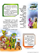 Jokes pages from weekly Tamil Magazine Kungumam issue dated 22042013