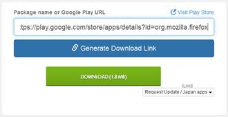 paste url aplikasi Android pada tempat yang tersedia