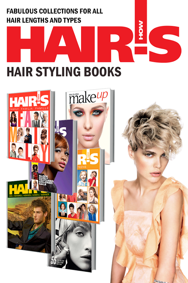 hair styling books hair s how style books android apps on play 8994
