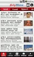 Screenshot of Tamil Mirror
